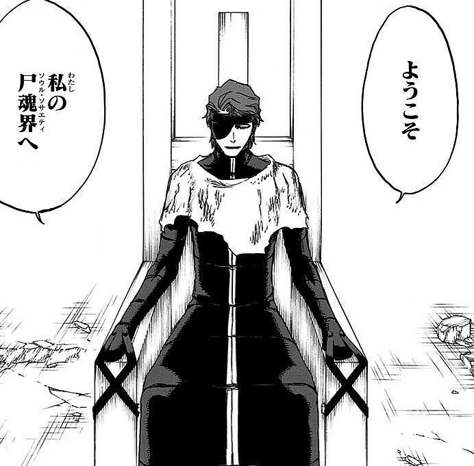 椅子に拘束されているBLEACHの藍染惣右介